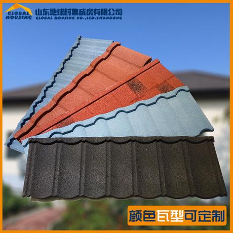 山东地球村彩石金属瓦适用别墅洋房住宅屋面瓦平改坡屋面均可使用