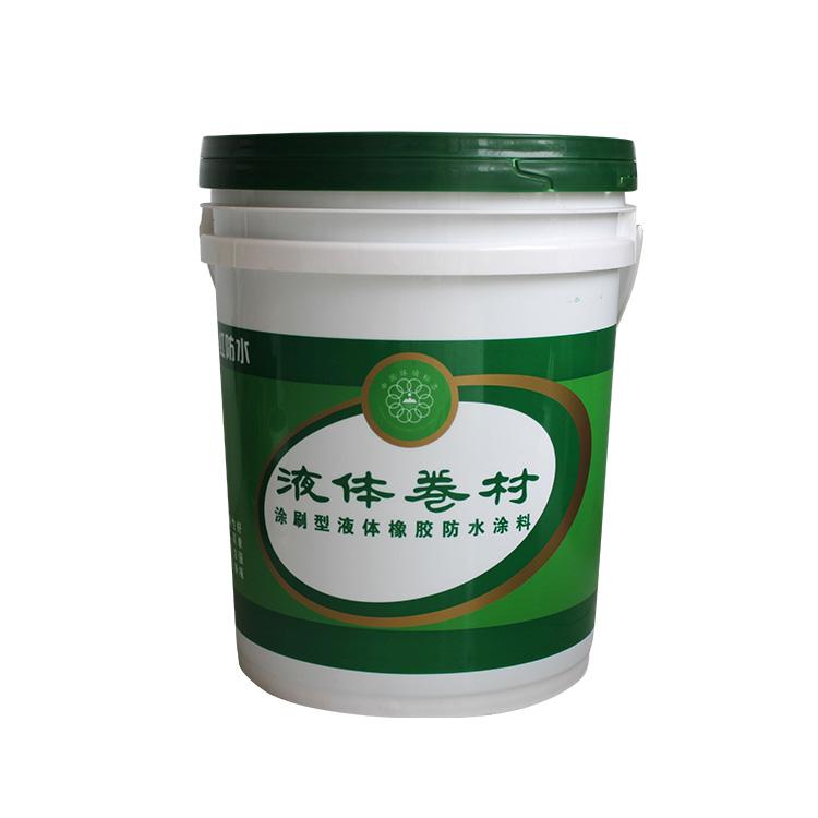 长虹防水厂家批发彩色液体卷材 室内用液体橡胶防水涂料
