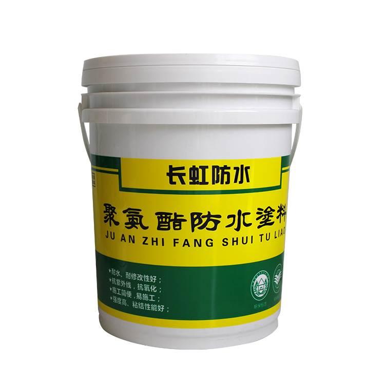 长虹防水厂家批发聚氨酯防水涂料 室外抗紫外线涂料 高弹聚氨酯涂料