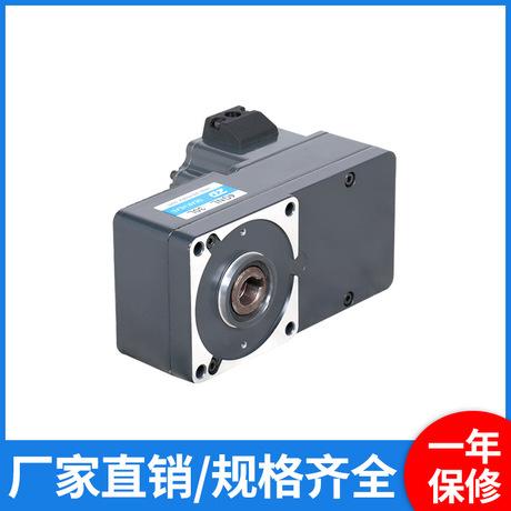 L型直流无刷电机Z4BLD60-24GU-30S