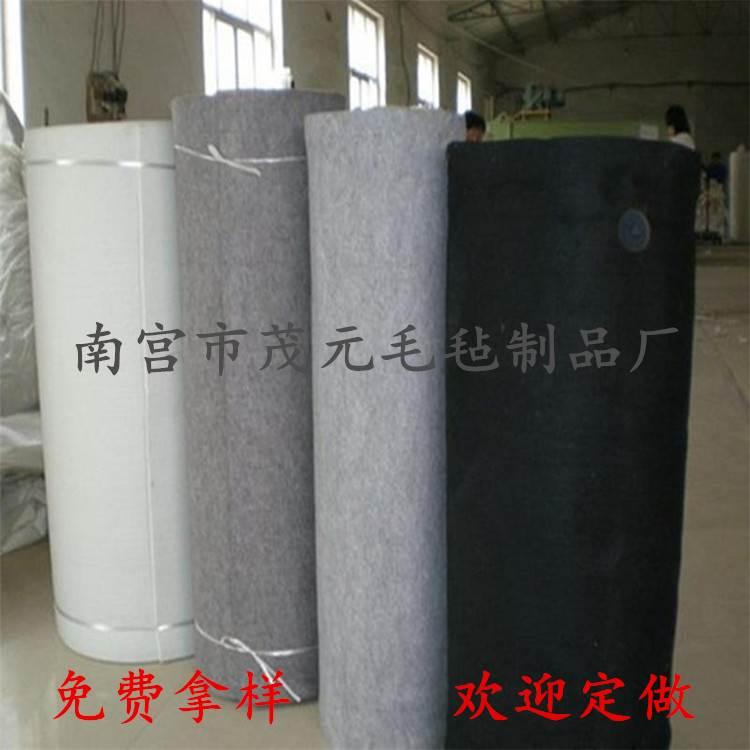 厂家供应化纤毛毡_工业毛毡_民用毛毡_针刺毡_细羊毛毡_背胶羊毛毡