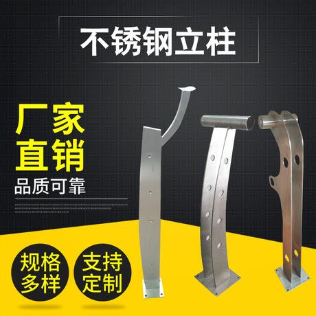 厂家直销_松艺_304不锈钢立柱_不锈钢桥梁护栏