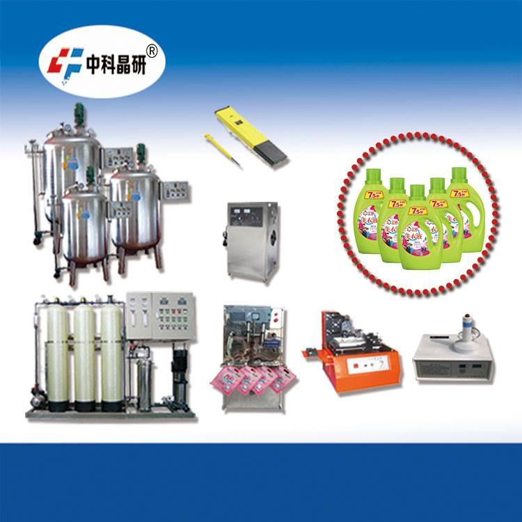 洗衣液机器|洗衣液生产设备|洗衣液制作|洗衣液加工|洗衣液制造