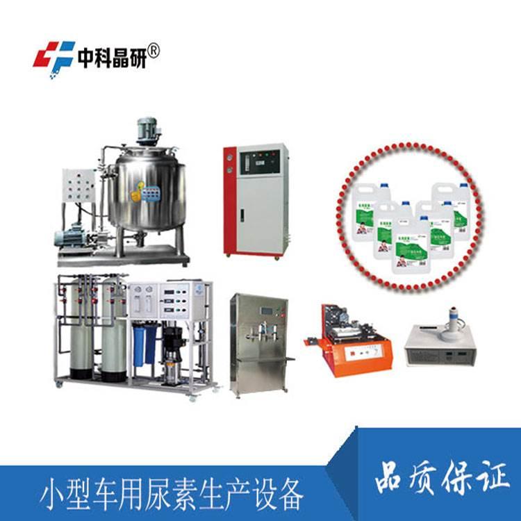 家庭办厂小型多功能一体机|生产洗洁精设备|成套制作洗洁精机器|洗涤灵生产