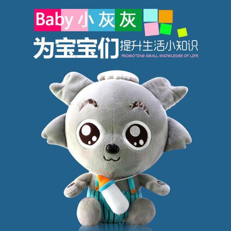儿童益智玩具3-7岁 科教益智早教机器人宝宝生活知识学习益智玩具