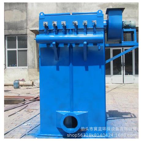 欢迎致电 优质单机布袋除尘器 专业生产脉冲布小型车间打磨单机
