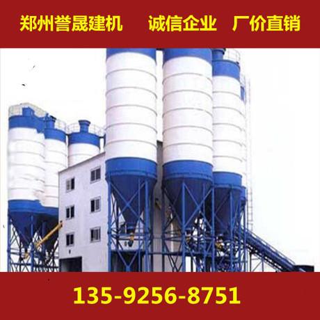 厂家直销HZS180大型混凝土搅拌站工程机械