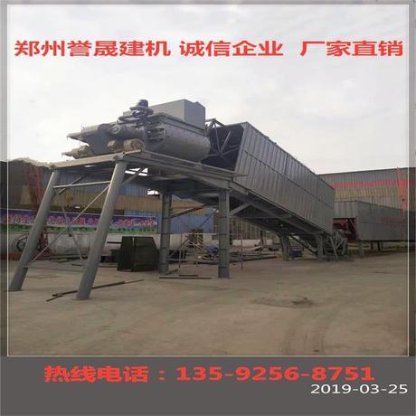 移动式免基础YHZS120混凝土搅拌站工程机械     厂家直销