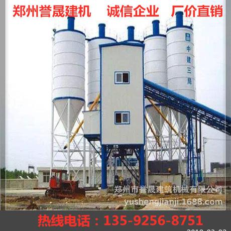 郑州誉晟厂家直销 HZS120全自动混凝土搅拌站工程机械