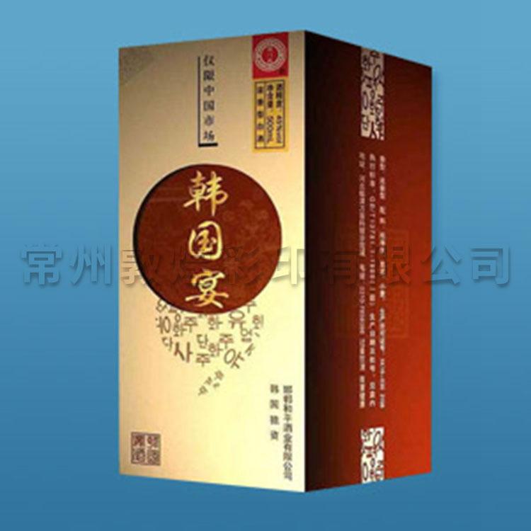 厂家供应常州酒盒 酒盒设计包装 纸塑包装袋 包装医用吸塑纸
