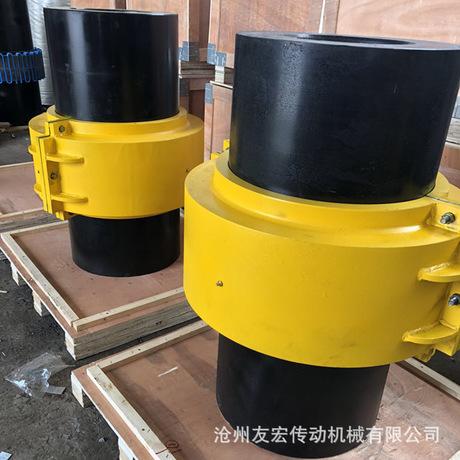 厂家直销 蛇簧联轴器 蛇形弹簧联轴器 传动配件厂家