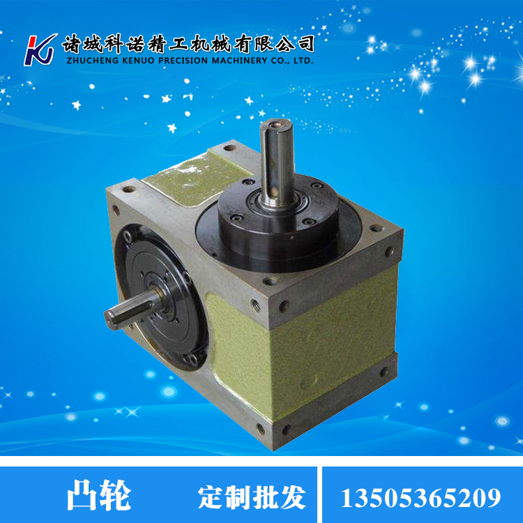 凸轮_科诺_kt10凸轮控制器_生产供应商