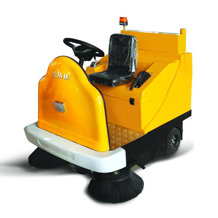 驾驶式扫地机_迈洁达_MJD-1400驾驶式扫地机_报价企业