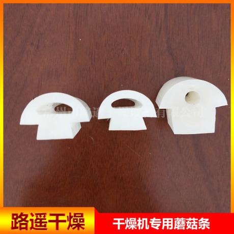 蘑菇型硅橡胶密封条 一步制粒机沸腾干燥机耐高温脑腐蚀密封条
