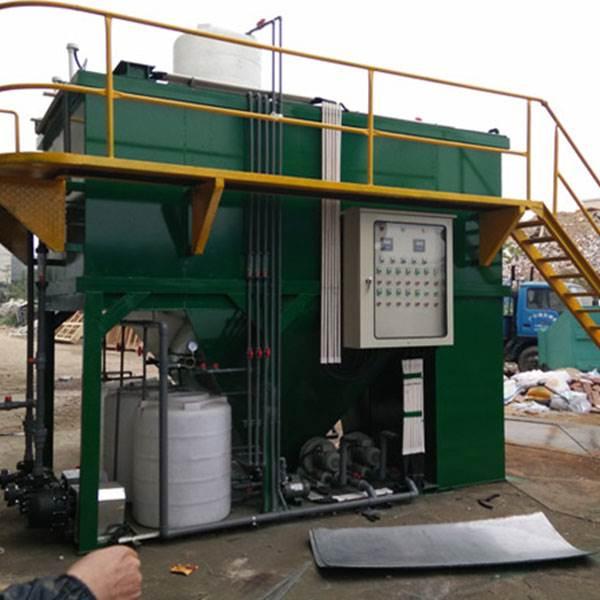 一体化污水处理_一体化污水处理设备_一体化污水处理厂家