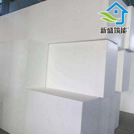 包装专用聚苯泡沫板 eps保温板 包装板