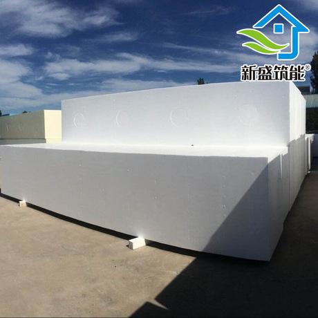 新盛  eps外墙泡沫板 承接河南外墙保温工程