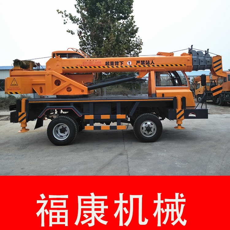 6吨自制吊车_福康机械_吊车高空作业车_生产商工厂