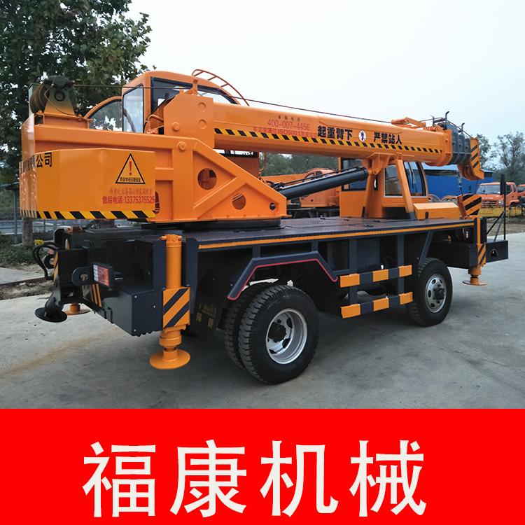 吊车高空作业车_福康机械_6吨自制吊车_企业出售