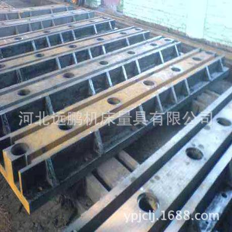 河北远鹏专业铸造大型机床床身  铸件 地轨 导轨  量具平尺