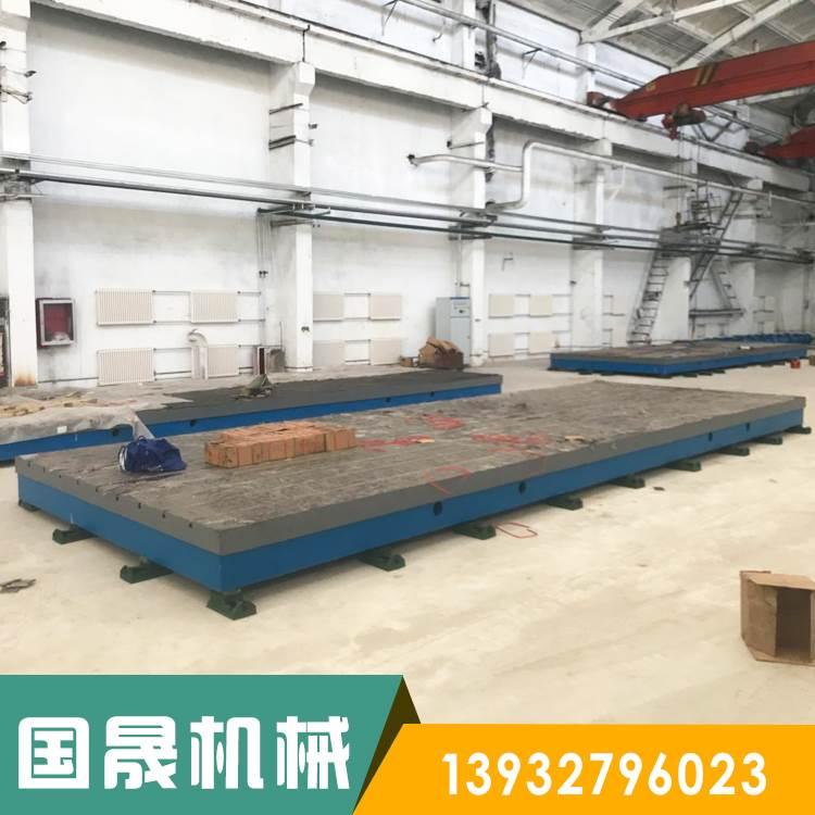 厂家供应焊接平台大型加厚铸铁平台焊接装配T型槽划线工作台铸铁平台定制焊接平台供应商