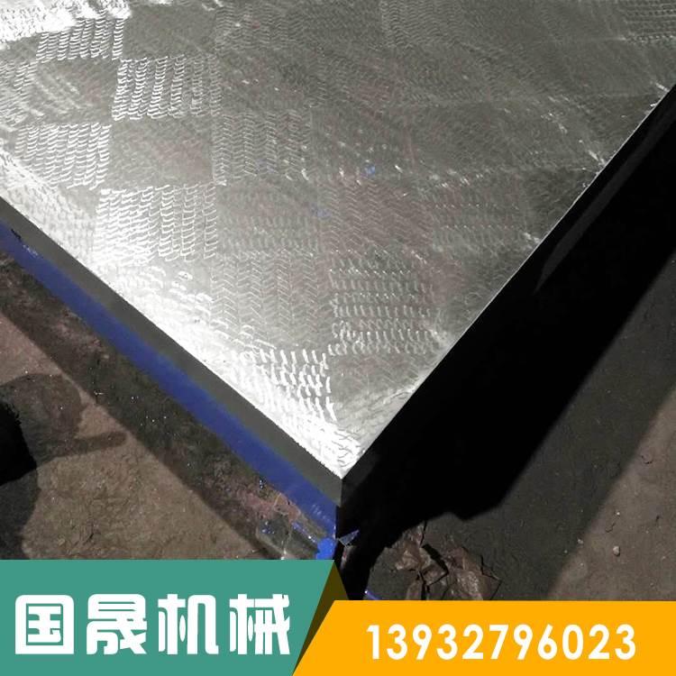 国晟平台刮研平台高精度铸铁刮研平台平板铸铁刮研平板非标定制经久耐用