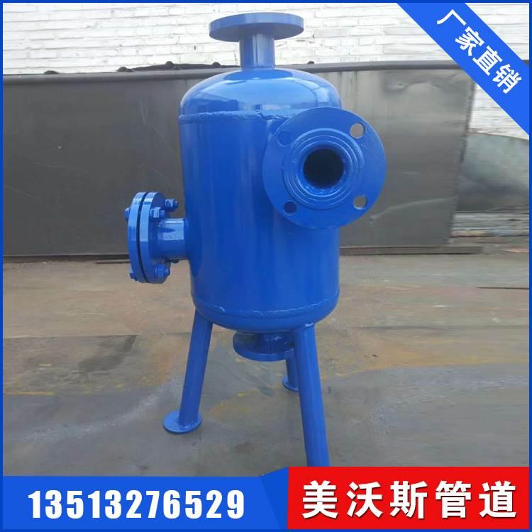 厂家定制立式除污器_多功能旋流除污过滤器价格_采购污水旋流除砂器