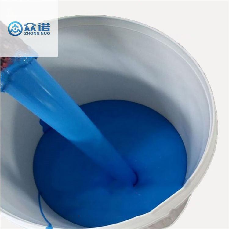 水性聚氨酯防水涂料_众诺牌_合成高分子防水涂料_品牌商批发