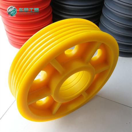 厂家直销电梯MC尼龙滑轮U型槽轮耐磨v型尼龙轨道滑轮5槽6筋警示黄