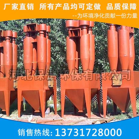 厂家直销XNX型旋风除尘器旋风除尘器旋风除尘器木工除尘设备