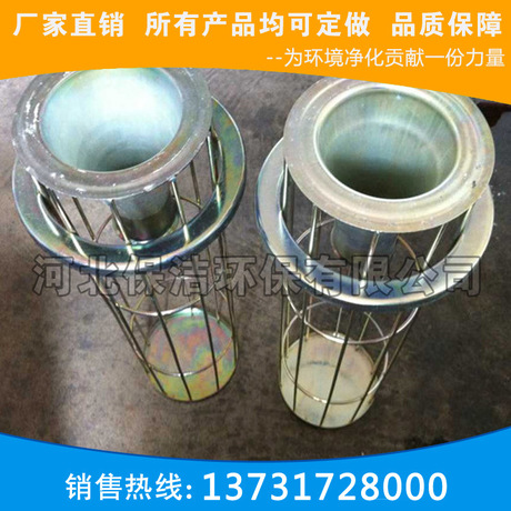 厂家定制 圆形除尘骨架有机硅处理除尘龙骨架除尘器配件骨架