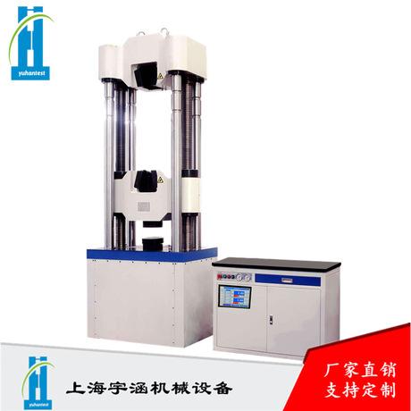 YHWE微机控制电液伺服比例压力试验机