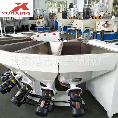 小料配方机_厂家直销全自动小料配方机_不锈钢PVC辅料配料系统