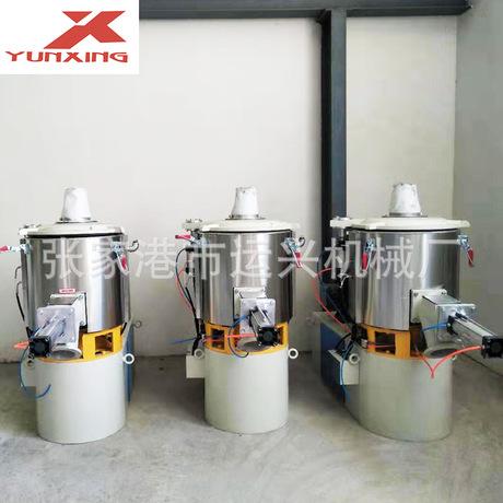 混料机_厂家直供高速混合机组_三维立式混合机_PVC塑料混合机组
