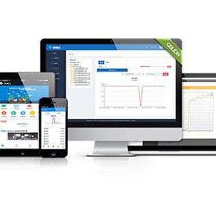 用电安全隐患监管 智慧消防物联网云平台系统 智慧式用电管理系统