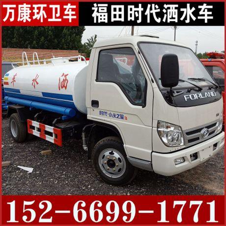 福田时代卡三5立方洒水车 厂家直销5吨绿化园林喷洒车环卫专用车