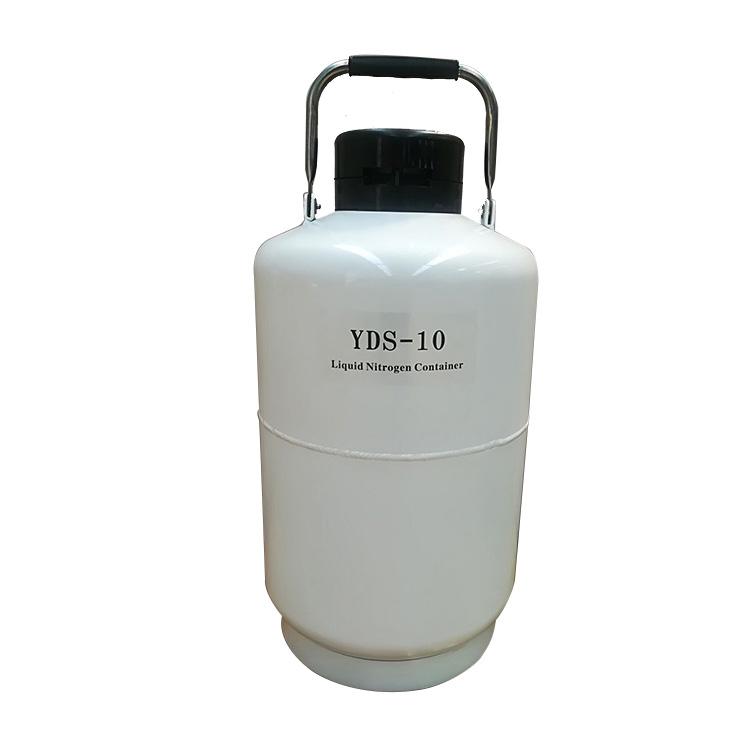 YDS-10液氮罐_佰鑫低温设备_液氮储存罐_多型号批发