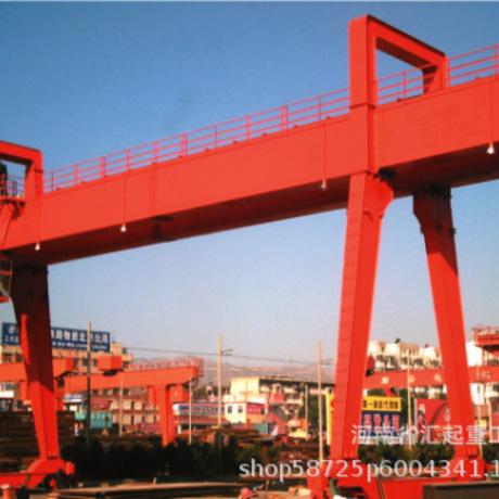 双梁吊钩门式起重机、 A形 U形 、全包 、半包桁架结构、吊钩双梁