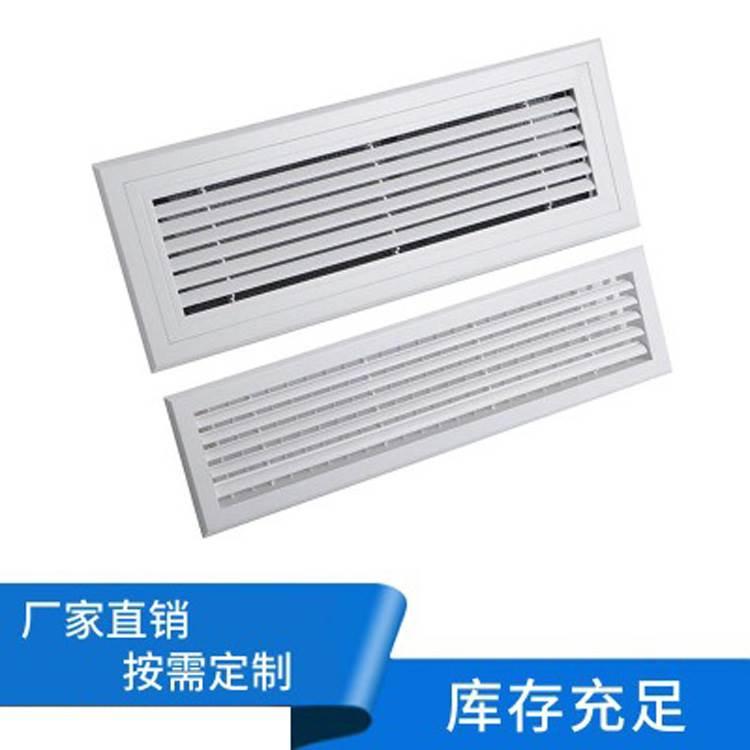 可开式带网空调出风口_ABS单层空调出风口_厂家定做批发_凯宇空调