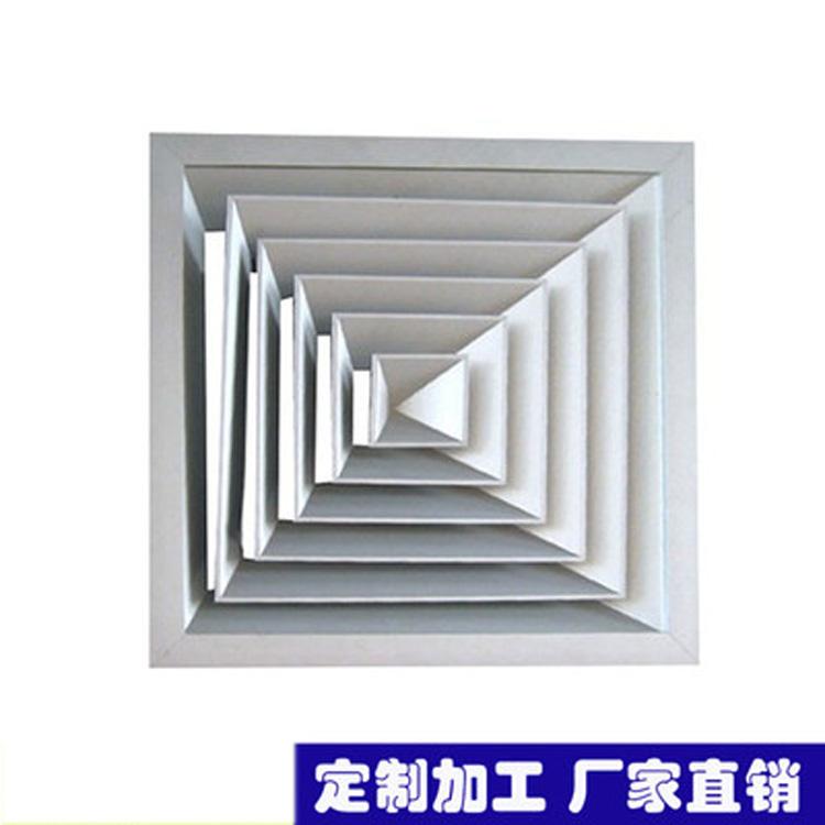 散流器_凯宇空调_加工定制_铝合金散流器_方形散流器