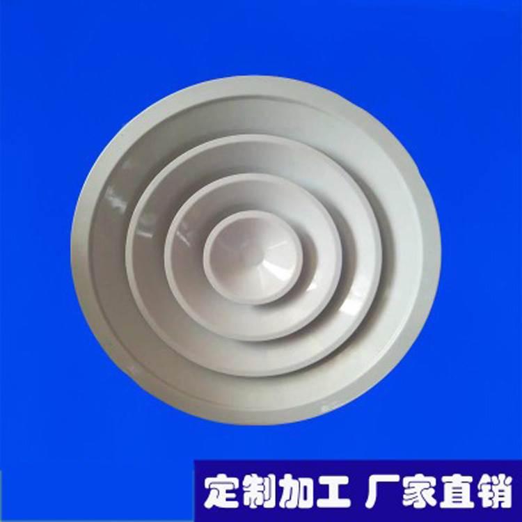 厂家直销_圆形铝合金散流器_铝合金出风口_单层散流器_凯宇空调