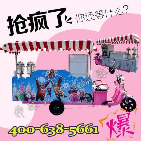 流动冰激凌车商用 电动移动冰淇淋车 无电移动冰激凌售卖车雪糕车
