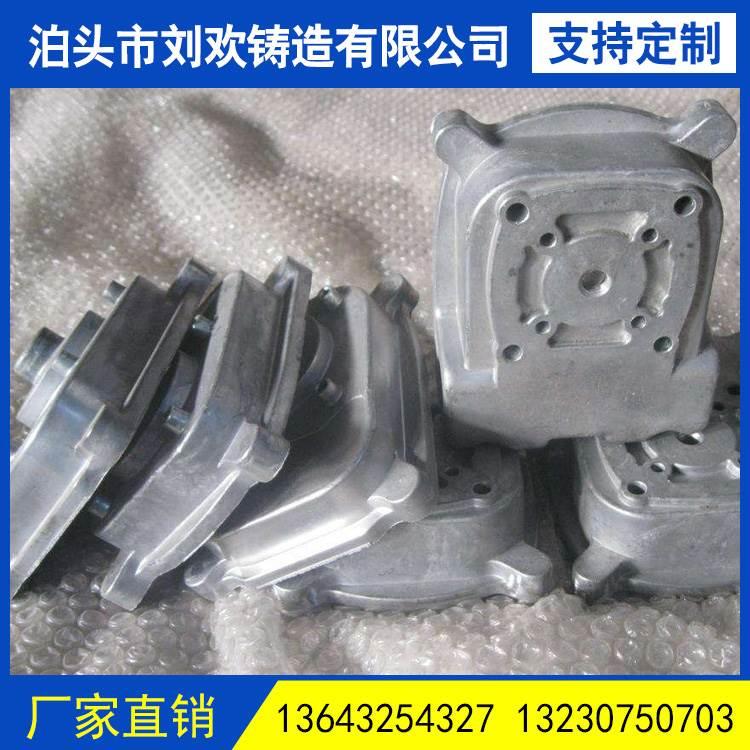 翻砂铸铝件金属翻砂铸铝件铸铝件加工压铸铝件翻砂铸铝件供应商翻砂铸铝件生产厂家