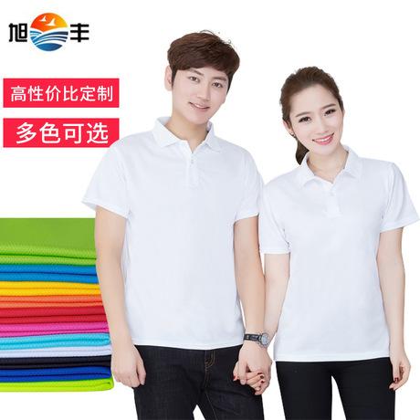 短袖翻领广告衫工作服定制运动吸汗文化衫定做印logo员工短袖T恤