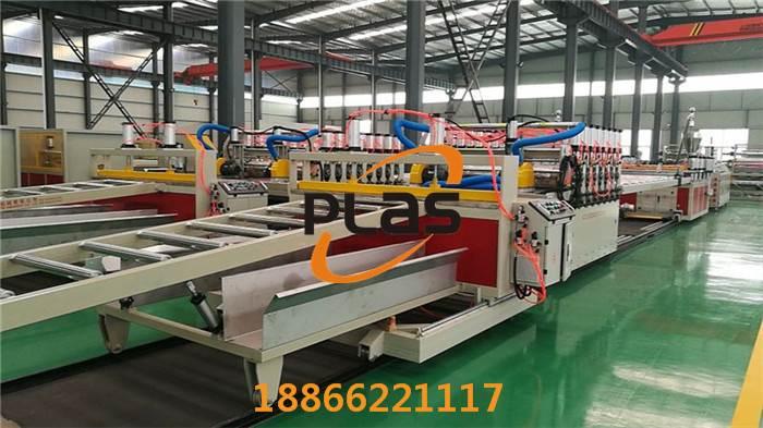 厂家直销_PVC发泡板设备_PVC橱柜板设备_发泡板设备_青岛普拉斯