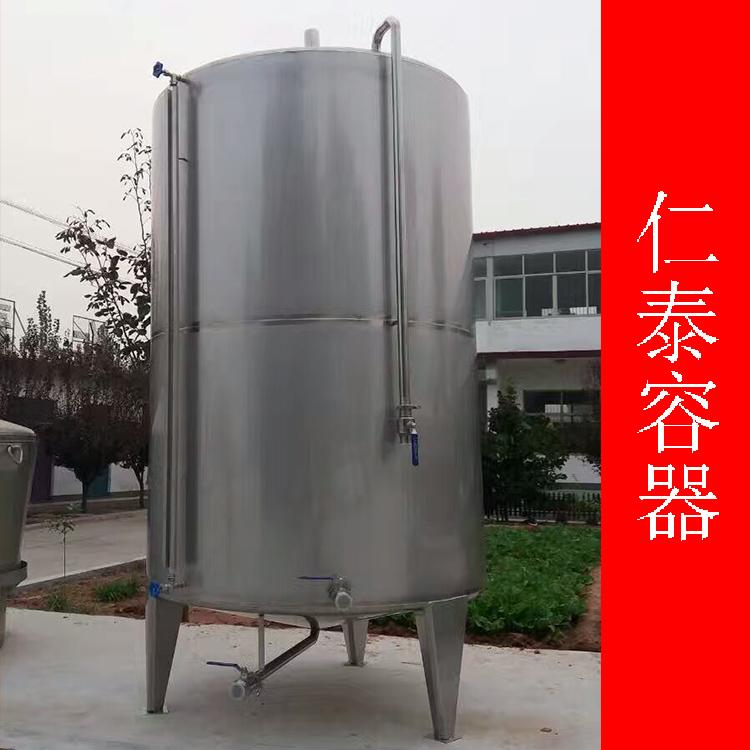 不锈钢储酒罐_曲阜仁泰容器_储酒罐 _厂家品牌商