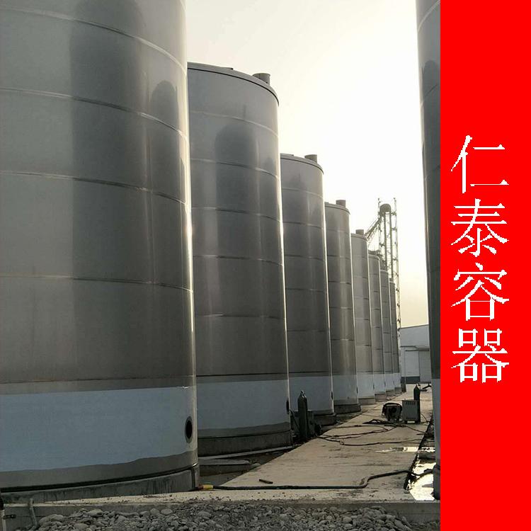 不锈钢储酒罐_曲阜仁泰容器_运输罐 _设备工厂