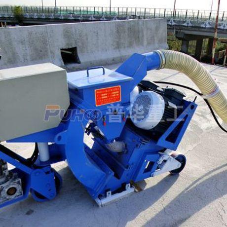 路面抛丸机 移动式抛丸机 混凝土抛丸机 地坪前处理
