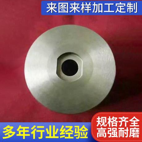 冷挤压铝桶铝罐模具硬质合金模具 冷挤压铝外壳铝瓶盖模具批发