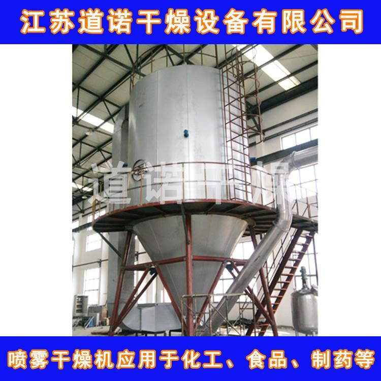 蛋白粉喷雾干燥塔,喷雾干燥设备,喷雾干燥 道诺干燥优质